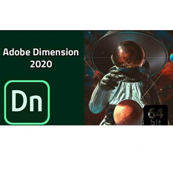 adobe dimension 2020